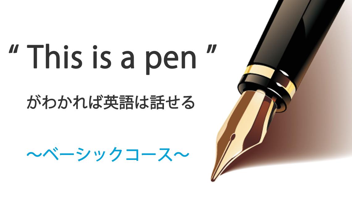 pen000